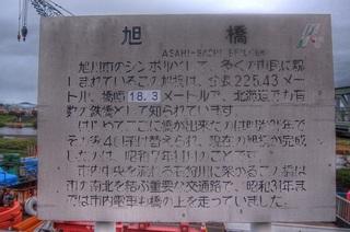 Asahikawa on OCT 17, 2013 (11).jpg